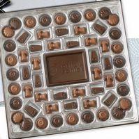 985554497-105 - 1.5 Milk Chocolate & Dark Chocolate Pieces - thumbnail