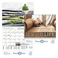 535471281-138 - Good Value® Jewish Life Spiral Calendar - thumbnail