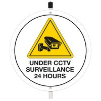 "101378115-183 - Polyethylene 9"" Round Security Yard Sign (0.055"" Thick) - thumbnail"